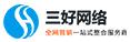 湖南三好网络科技有限公司